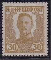 Austria Feldpost 1918 Unissued Fi VIII Mint Hinged Signed GISB ZENKER BPP - 1850-1918 Empire