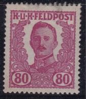 Austria Feldpost 1918 Unissued Fi XII Mint Hinged Signed GISB ZENKER BPP - 1850-1918 Empire