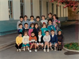 MARMANDE . PHOTO DE CLASSE 1991-1992. ECOLE DU CENTRE . CLASSE DE M. REICH. - Photographs