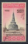 °°° THAILAND - Y&T N°565 - 1971 °°° - Thailand