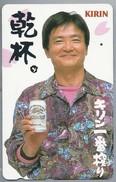 JP.- Japan, Telefoonkaart. Telecarte Japon. - KIRIN -. KIRIN BEER - - Reclame