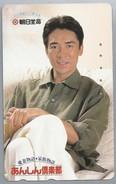 JP.- Japan, Telefoonkaart. Telecarte Japon. - - Personen