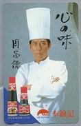 JP.- Japan, Telefoonkaart. Telecarte Japon. - LEE KLM KEE -. - Reclame