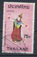 °°° THAILAND - Y&T N°689 - 1974 °°° - Thailand