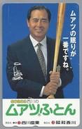 JP.- Japan, Telefoonkaart. Telecarte Japon. - - Sport
