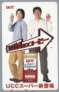 JP.- Japan, Telefoonkaart. Telecarte Japon. - UCC -. UCC SUPER ORIGINAL - - Reclame