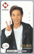 JP.- Japan, Telefoonkaart. Telecarte Japon. NISSAY. ORGINAL CARD - Reclame