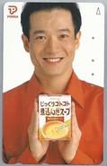 JP.- Japan, Telefoonkaart. Telecarte Japon. - POKKA - - Reclame