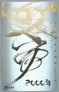 JP.- Japan, Telefoonkaart. Telecarte Japon. NTT - 2000 -. - Reclame