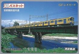 JP.- Japan, Telefoonkaart. Telecarte Japon. TREIN. BRUG. - Treinen