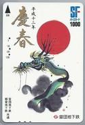 JP.- Japan, Telefoonkaart. Telecarte Japon. - SF 1000 - ZON. DRAAK. - Telefoonkaarten