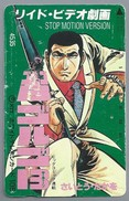 JP.- Japan, Telefoonkaart. Telecarte Japon. STOP MOTION VERSION - Reclame