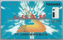 JP.- Japan, Telefoonkaart. Telecarte Japon. TOSHIBA. Power Frame. PC-LAN - Reclame