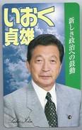 JP.- Japan, Telefoonkaart. Telecarte Japon. SADAO FOKA. - Personen