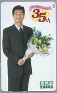 JP.- Japan, Telefoonkaart. Telecarte Japon. 35th. BLOEMEN - Bloemen