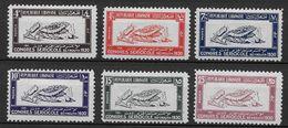 E11RM - Lebanon 1930 Mi. 159-164 Complete Set 6v MLH - Silk Congress - Lebanon