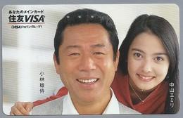 JP.- Japan, Telefoonkaart. Telecarte Japon. VISA - Telefoonkaarten