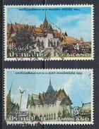 °°° THAILAND - Y&T N°814/15 - 1977 °°° - Thailand