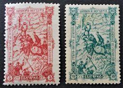 25 ANS DE LA BATAILLE DE CHIPKA 1902 - NEUFS * - YT 62/63 - MI 62/63 - Unused Stamps