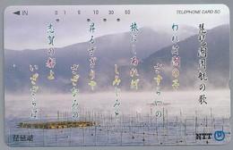 JP.- Japan, Telefoonkaart. Telecarte Japon. NTT. TELEFHONE CARD 50 - Landschappen