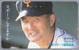 JP.- Japan, Telefoonkaart. Telecarte Japon. - Personen