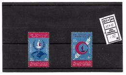 EDY 781 - PALESTINA 1963 ,  Due Valori Nuovi  ***  CROCE ROSSA - Palestina