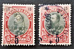 SURCHARGE 1903 - OBLITERE - YT 65 - MI 65 - BELLES OBLITERATIONS - 1879-08 Principauté