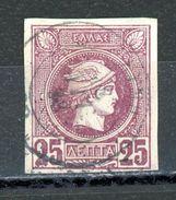 GRECE - Tp COURANT N° Yvert 83 Obli. - 1861-86 Grands Hermes