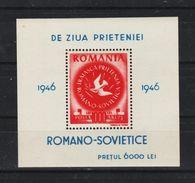 1946 - Amitie Roumano Sovietique Mi Bl 34 Et Yv Bf 33 MNH - Ungebraucht