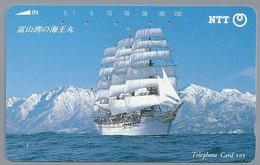 JP.- Japan, Telefoonkaart. Telecarte Japon. NTT. TELEFHONE CARD 105. DRIE MASTER - Boten