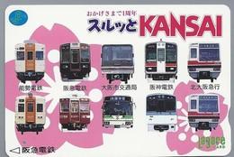 JP.- Japan, Telefoonkaart. Telecarte Japon. KANSAI. LAGARE CARD. TREINEN. - Treinen