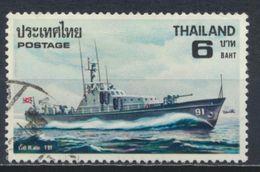 °°° THAILAND - Y&T N°879/81 - 1979 °°° - Thailand