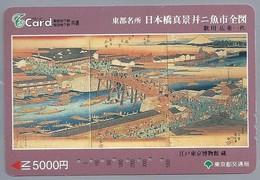 JP.- Japan, Telefoonkaart. Telecarte Japon. CARD - Schilderijen