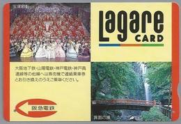 JP.- Japan, Telefoonkaart. Telecarte Japon. LAGARE CARD - Telefoonkaarten