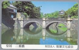 JP.- Japan, Telefoonkaart. Telecarte Japon. BRUG - Landschappen