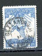 GRECE - Tp COURANT N° Yvert 245 Obli. - Grèce