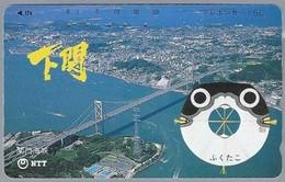 JP.- Japan, Telefoonkaart. Telecarte Japon. NTT. -  BRUG - Reclame