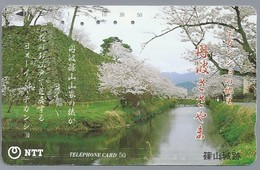 JP.- Japan, Telefoonkaart. Telecarte Japon. NTT. TELEPHONE CARD 50. - Landschappen