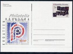 CROATIA  1999 Postal Stationery Card 3.50 K. Gutenberg Anniversary Unused.  Michel P14 - Croatia