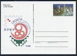 CROATIA  1999 Postal Stationery Card 3.50 K. CHINA 1999 Exhibition Unused.  Michel P13 - Croatia