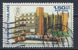 °°° THAILAND - Y&T N°1092 - 1985 °°° - Thailand