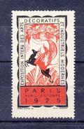 EXPOSITION INTERNE DES ARTS DECORATIFS ET INDUSTRIELS MODERNES - PARIS 1925 - ROUGE - Erinnophilie