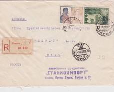 URSS 1939 LETTRE RECOMMANDEE DE MOSCOU POUR BIENNE EN SUISSE AVEC CACHET ARRIVEE - 1923-1991 UdSSR