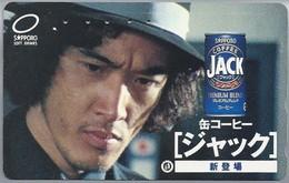 JP.- Japan, Telefoonkaart. Telecarte Japon. SAPPORO. COFFEE. JACK. PREMIUM BLEND. - Reclame