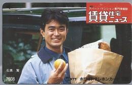 JP.- Japan, Telefoonkaart. Telecarte Japon. 7608 - Reclame