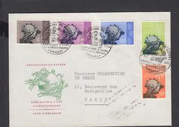 GUINEA  1960 - Yvert 34/8 Su FDC - Ammissione U.P.U. - Guinea Equatoriale