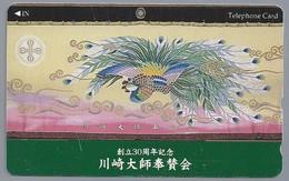JP.- Japan, Telefoonkaart. Telecarte Japon. PAUW - Schilderijen