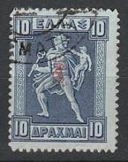 Grece N° 288 Timbre De 1911 Surchargé, Bleu S Azuré 10 D - Griechenland