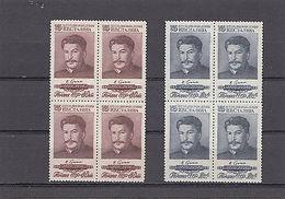 Russia1954,Stalin's 75th Birthday FOURBLOCKS,MNH - 1923-1991 USSR