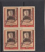 Russia1956,KIROV FOURBL.,MNH - 1923-1991 USSR